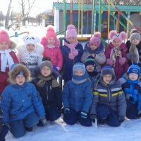 Фотоотчет «Как мы провели зиму»
