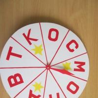 Дидактическое пособие по развитию речи «По кругу!» для детей подготовительной группы