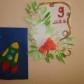 Конкурс детских работ к 9 мая в МАОУ «Школа №96 Эврика-Развитие».