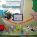 Фотоотчёт о конкурсе семейных поделок «Весёлый мяч»