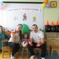 Спортивный праздник для детей среднего дошкольного возраста с родителями «Папа, мама, я— спортивная семья!»