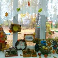 Фотоотчет о выставке совместных работ родителей и детей из природных материалов «Осенние фантазии»