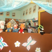 Фотоотчет «Сотрудничество детского сада и библиотеки»