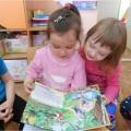 Фотоотчет «Наши будни и достижения в детском саду»