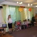 Проведение конкурса чтецов «Россия— Родина моя!» в подготовительной группе (фотоотчет)