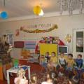 Мастер-класс поделки из картона и цветной бумаги для родителей и детей «Новогодняя елка»