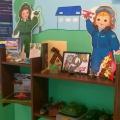 Фотоотчет «Детям о Великой Отечественной войне»