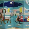 Конкурс декоративно-прикладного творчества «Норильчата берутся за руки»