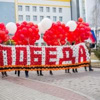 Фотоотчет «Цикл мероприятий, посвященных празднованию 73 годовщины Победы в Великой Отечественной войне»