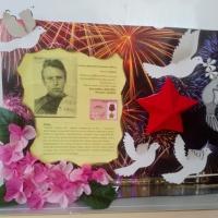 Фотоотчёт о выставке рисунков и поделок «День Победы— великий праздник!»