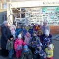 Фотоотчет «Экскурсия в музей города Белогорска»