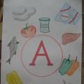 Валеологические аспекты в начальной и средней школе. Тема занятия «Витамины».