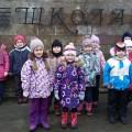 Экскурсия в кингисеппскую детскую школу искусств (фотоотчёт)