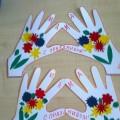 Конспект занятия по изготовлению поздравительной открытки для воспитанников школы-интерната с ОВЗ