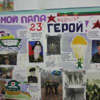 Фотоотчет о конкурсе стенгазет «Мой папа самый лучший» и о конкурсе «Моя мама— рукодельница»