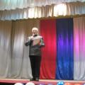 Фотоотчёт о концерте «Наша Родина— Россия»