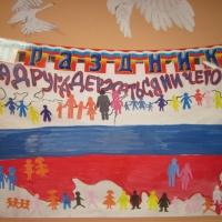 Фотоистория акции к Дню народного единства «Мы— вместе»
