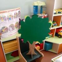 Круглый стол «Семейная гостиная» для родителей от педагога-психолога «Моя Семья— это моё счастье».
