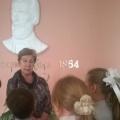 Фотоотчет «Посещение Воронежской областной универсальной научной библиотеки им. И. С. Никитина»