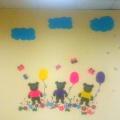 Стена в игровой