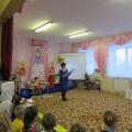 Фотоотчёт «Праздник Рождества в детском саду!»