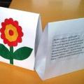 «открытка для Любимой мамочки!»