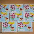 «Мы приглашаем вас на бал…» Мастер-класс изготовления открытки-приглашения для родителей и работников детского сада