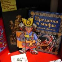 «Легенды и сказки Древней Японии». Литературно-познавательный проект для старших дошкольников в Год Японии в России