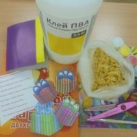 Мастер –класс по изготовлению открытки ко Дню защитника Отечества в средней группе ЦРР бдоу детский сад №44.