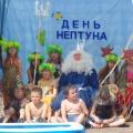 Фотоотчет «День Нептуна-самый мокрый праздник лета»