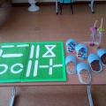 Изготовление нетрадиционного оборудования для физкультуры в детском саду своими руками