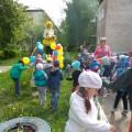 «День чудесных открытий». Праздник, посвященный Дню защиты детей