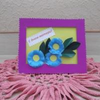 Мастер-класс изготовления открытки к Дню матери «Подарок маме»