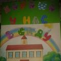 Лэпбук «Хорошо у нас в саду» для детей средней группы