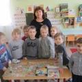 Проект «Безопасная дорога детства». Подготовительная логопедическая группа