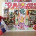 Стенгазета «9 мая-День Победы»