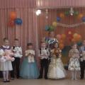 Сценарий праздника для детей подготовительной к школе группы «До свиданья, детский сад!»