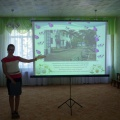 Использование ИКТ в образовательном процессе в ДОУ