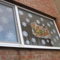 «Наши окна— словно в сказке». Новогоднее оформление окон
