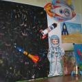 «День космонавтики». Отчёт о взаимодействии с родителями и детьми.