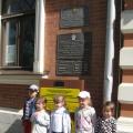 Фотоотчет о посещении экспозиции «Кубань во время Великой Отечественной войны» музея имени Е. Д. Фелицина