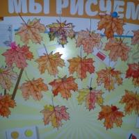 Мастер-класс работы по нетрадиционному рисованию солью и акварелью «Осенний кленовый лист»