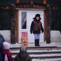 Спортивный праздник совместно с родителями «Зимние забавы от Емели». (Фотоотчёт)