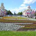 День России и День города. Фоторепортаж