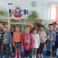 Опыт работы «Развитие познавательной активности детей дошкольного возраста через совместную проектную деятельность»