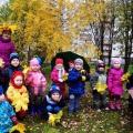 Прогулка «Золотая осень» (для детей второй младшей группы).