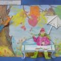 Коллективная работа на тему: «Осенние фантазии»