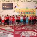 Конспект проведения интегрированной НОД «Солнышко лучистое» с детьми младшего дошкольного возраста.