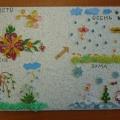 Календарь природы «Времена года» (своими руками)