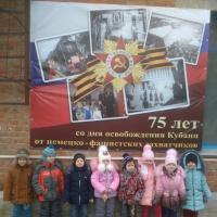 Фотоотчет «День освобождения Краснодарского края от немецко-фашистских захватчиков»